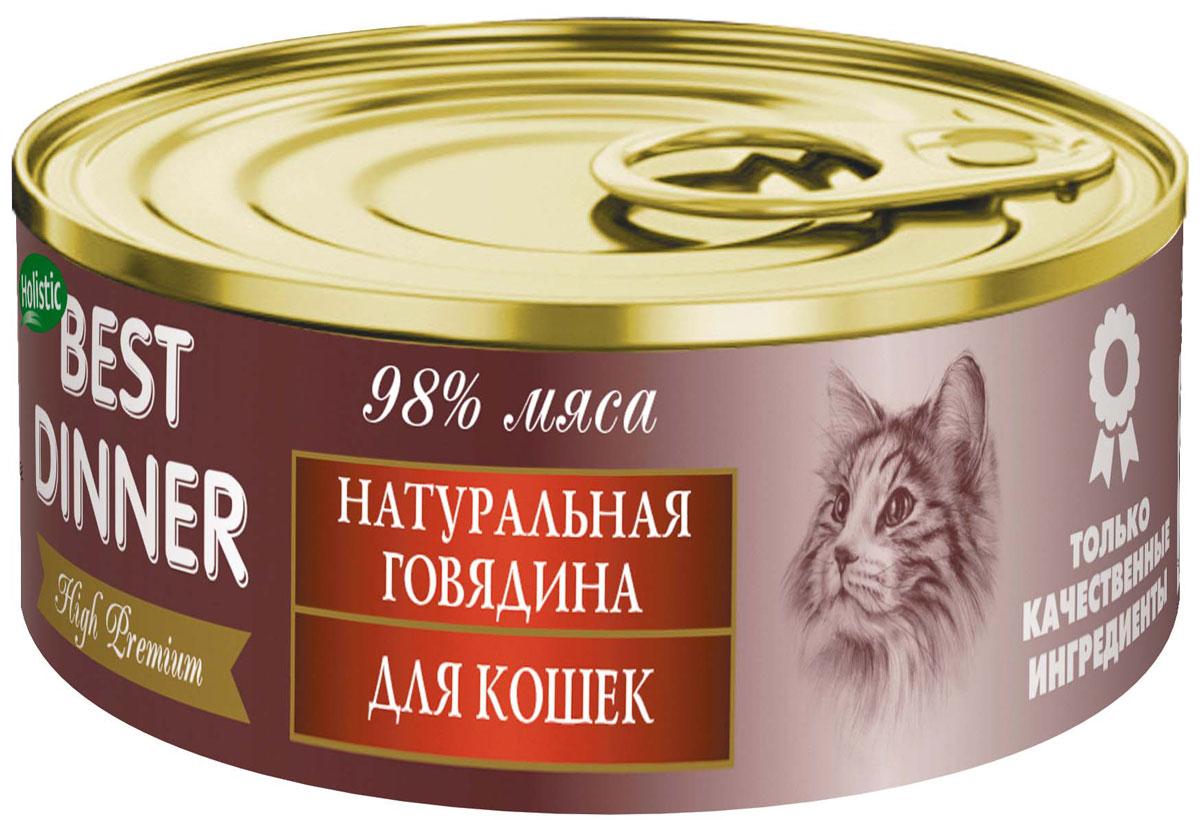 Консервы для кошек Best Dinner Премиум, с натуральной говядиной, 100 г74053Мясные консервы для кошек Best Dinner - это продукты наивысшего качества, обладают изысканным вкусом, сбалансированным составом для правильного питания и здоровой жизни кошки. Изготовлены только из натуральных компонентов без искусственных красителей, консервантов и ароматизаторов. Состав: говядина, таурин, желирующая добавка, соль, вода питьевая.В 100 г содержится: сырой протеин, не менее 12,0 г; сырой жир, не более 10,0 г; сырая зола, не более 2,0 г; таурин 0,3 г; поваренная соль 0,4–0,6 г; влага, не более 82 %.Минеральные вещества в 100 г продукта: общий фосфор, не более 0,4 г; кальций, не более 0,3 г.Энергетическая ценность 100 г продукта: 138,0 ккал.Условия хранения: при температуре от 0 до 25 °C и относительной влажности воздуха не более 75 %. Рекомендуется употреблять при комнатной температуре. После вскрытия потребительской упаковки продукт хранить в холодильнике не более 2 суток.Суточная норма: 30–50 г на 1 кг веса животного, кормление в два приема. Товар сертифицирован.Чем кормить пожилых кошек: советы ветеринара. Статья OZON Гид