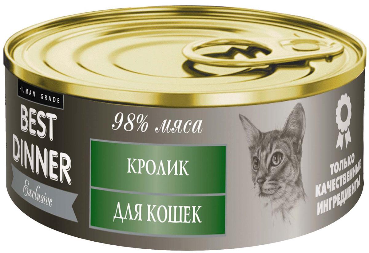 Консервы для кошек Best Dinner Эксклюзив, с кроликом, 100 г74016Мясные консервы для кошек Best Dinner - продукты наивысшего качества, обладают изысканным вкусом, сбалансированным составом для правильного питания и здоровой жизни кошки. Изготовлены только из натуральных компонентов без искусственных красителей, консервантов и ароматизаторов.Состав: мясо кролика, масло подсолнечное, желирующая добавка, таурин, соль, автолизат пивных дрожжей, вода питьевая. В 100 г содержится: сырой протеин, не менее 10,0 г; сырой жир, не более 10,0 г; сырая зола, не более 2,0 г; таурин 0,2 г; поваренная соль 0,3–0,7 г; влага, не более 85 %.Минеральные вещества в 100 г продукта: общий фосфор, не более 0,5 г; кальций, не более 0,3 г.Энергетическая ценность 100 г продукта: 130,0 ккал.Условия хранения: при температуре от 0 до 25 °C и относительной влажности воздуха не более 75 %.Рекомендуется употреблять при комнатной температуре.После вскрытия потребительской упаковки продукт хранить в холодильнике не более 2 суток.Суточная норма: 30–50 г на 1 кг веса животного, кормление в два приема. Товар сертифицирован.