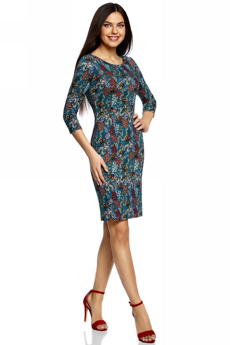 Платье oodji Collection, цвет: темно-изумрудный, терракотовый. 24001070-5B/15640/6E31F. Размер XS (42)24001070-5B/15640/6E31FПлатье от oodji с рукавами 3/4 и вырезом-капелькой на спине выполнено из высококачественного трикотажа. Застегивается на пуговичку.