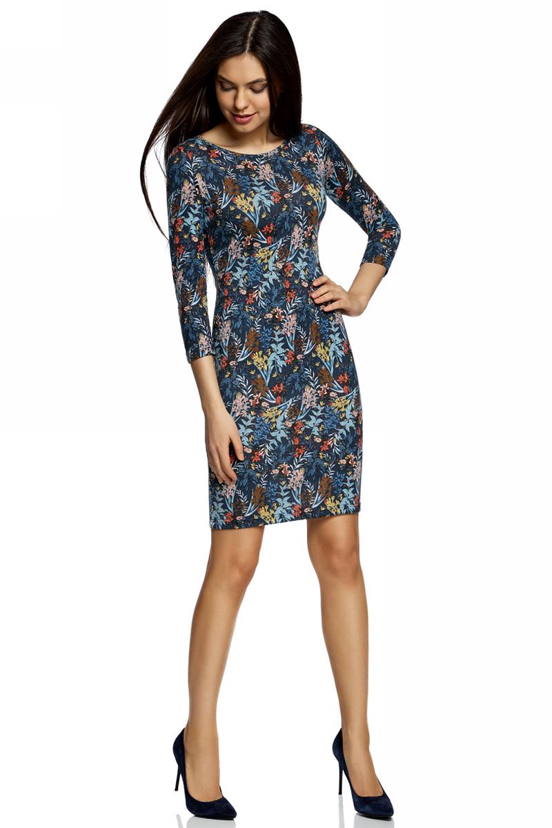 Платье oodji Collection, цвет: темно-синий, красный. 24001070-5B/15640/7945F. Размер L (48) платье oodji collection цвет синий 24007026 37809 7500n размер l 48