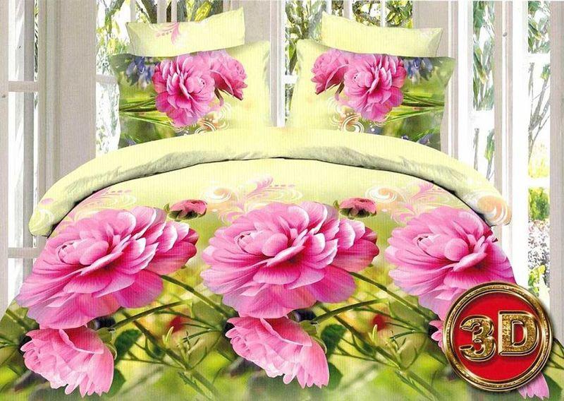 Комплект белья МарТекс Аромат, 1,5-спальный, наволочки 70х7001-1270-1Комплект постельного белья МарТекс Аромат, выполненный из микрополиэстера, состоит из пододеяльника, простыни и двух наволочек. Изделия оформлены изящным рисунком.Такой комплект подойдет для любого стилевого и цветового решения интерьера, а также создаст в доме уют.