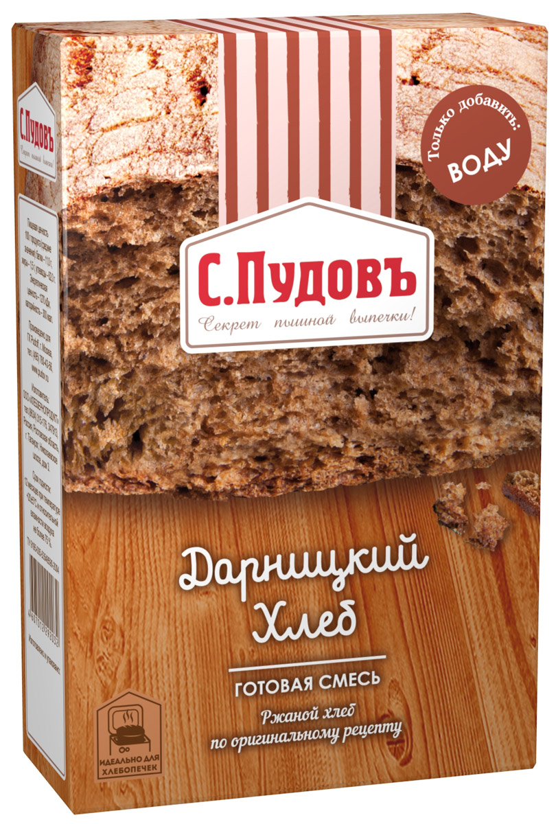 Пудовъ дарницкий хлеб, 500 г пудовъ фитнес хлеб 500 г