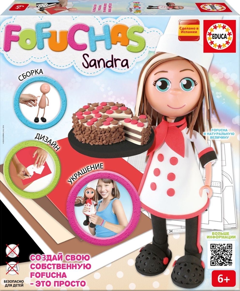 Educa Набор для создания куклы Фофуча Сандра - Игрушки своими руками