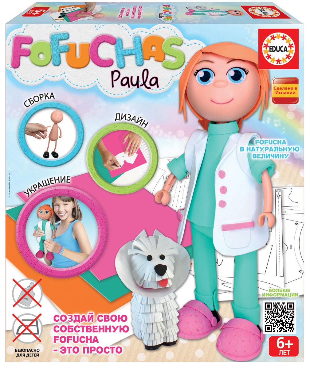 Educa Набор для создания куклы Фофуча Паула - Игрушки своими руками