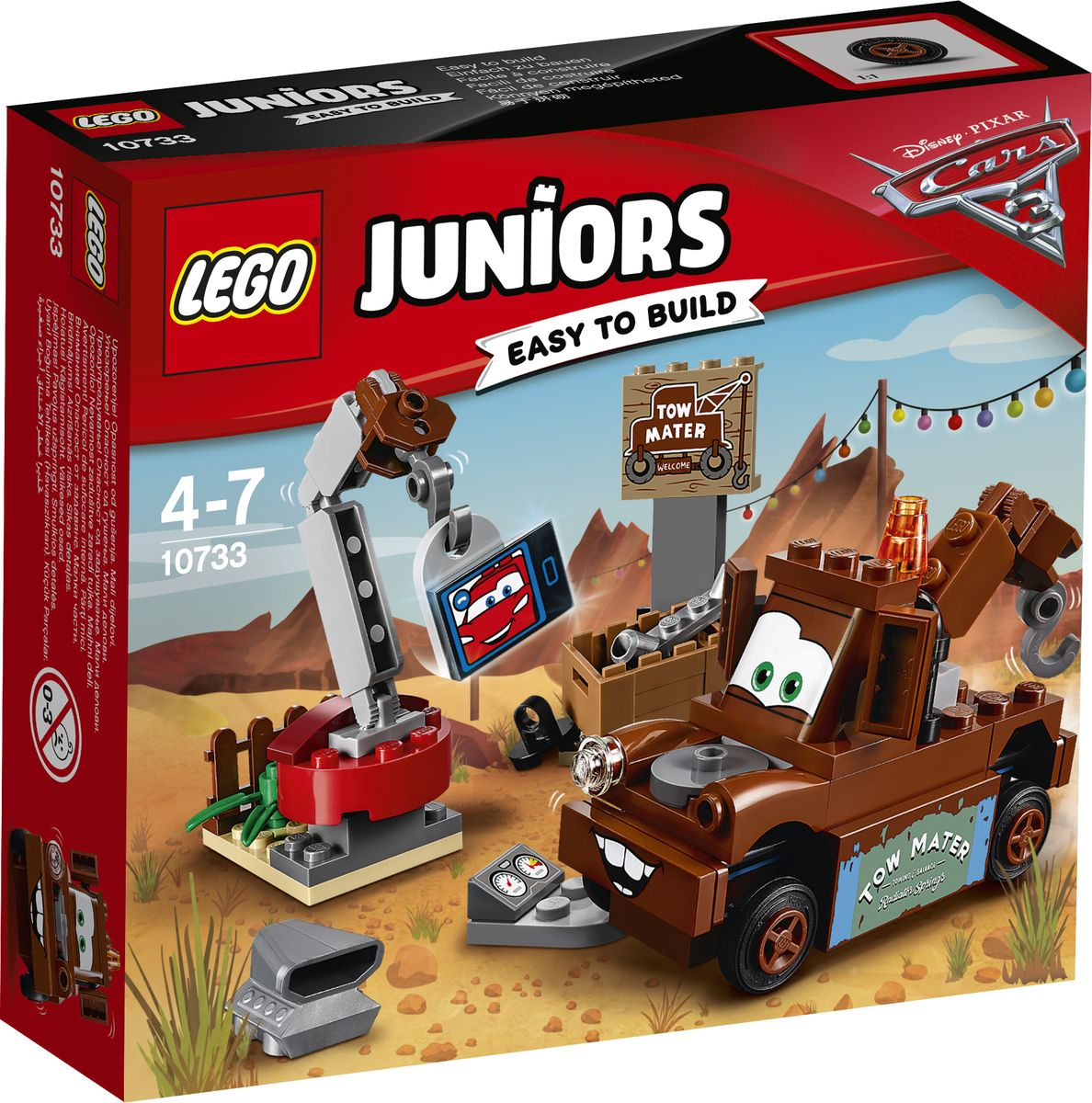 lego lego juniors 10673 ралли на гоночных автомобилях LEGO Juniors Конструктор Свалка Мэтра 10733