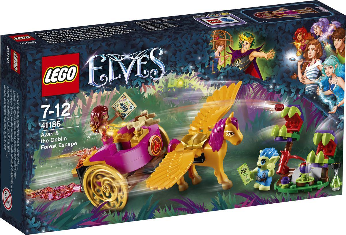 LEGO Elves Конструктор Побег Азари из леса гоблинов 41186 конструктор lego elves встреча наиды с гоблином воришкой 41181