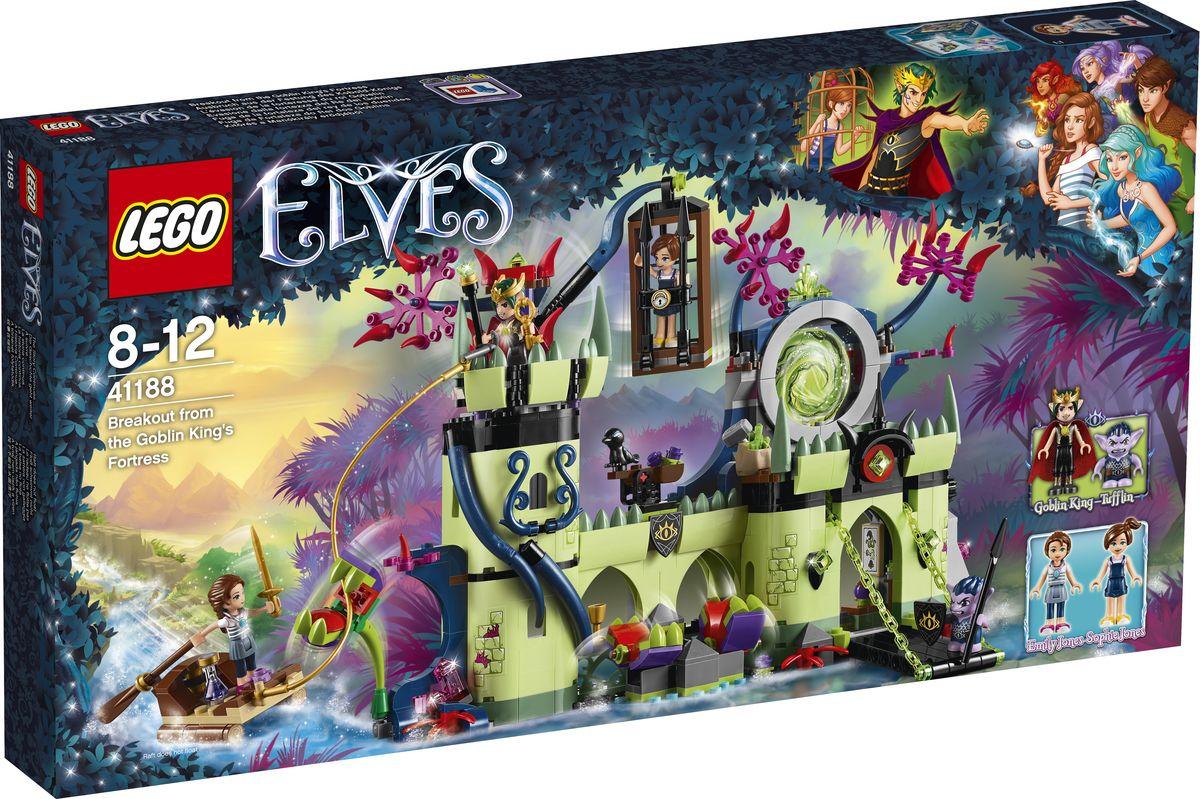 LEGO Elves Конструктор Побег из крепости Короля гоблинов 41188 конструктор lego elves встреча наиды с гоблином воришкой 41181