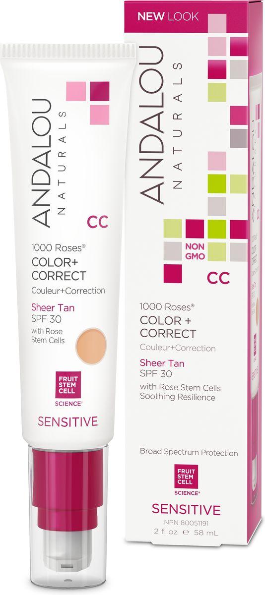 ANDALOU МатирующийСС крем SPF 30 (жёлто-кремовый оттенок) Коллекция 1000 роз,58 мл25381Для чувствительной кожи. Первый СС крем со стволовыми клетками альпийской Розы обеспечивает мягкое, прозрачное минеральное покрытие с достаточным увлажнением, для поддержания клеток кожи и обеспечивает УФ защиту от солнца для естественного, безупречного цвета лица в один шаг. Матирующее покрытие. Обеспечивает естественный цвет лица. Подходит для ежедневного использования. Широкий спектр защиты. Не содержит наночастиц.Дерматологически протестировано
