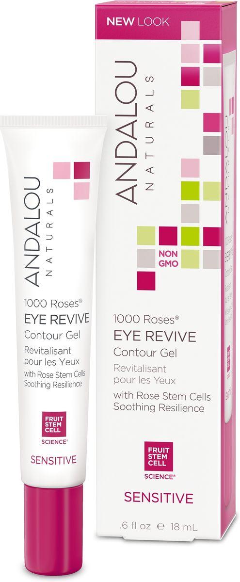 ANDALOU Восстанавливающий контурный гель для кожи вокруг глаз Коллекция 1000 роз,18 мл25330Для чувствительной кожи. Нежный гель защищает чувствительную область вокруг глаз. Содержит стволовые клетки альпийской Розы, гладко ложится на кожу, заметно уменьшает морщины, снимает отечность и избавляет от кругов под глазами. Гранат, богатый танинами и полифенолами, тонизирует и подтягивает кожу, Гиалуроновая кислота и алоэ вера увлажняет и восстанавливает гидро-липидный баланс кожи для естественно безупречного цвета лица. Дерматологически протестировано