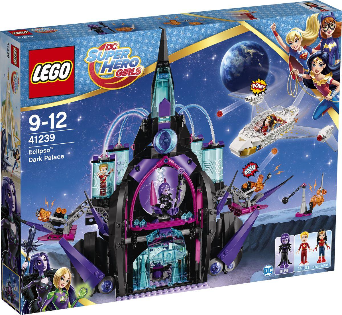 LEGO DC Super Hero Girls Конструктор Темный дворец Эклипсо 41239 велосипед navigator super hero girls 18 разноцветный двухколёсный