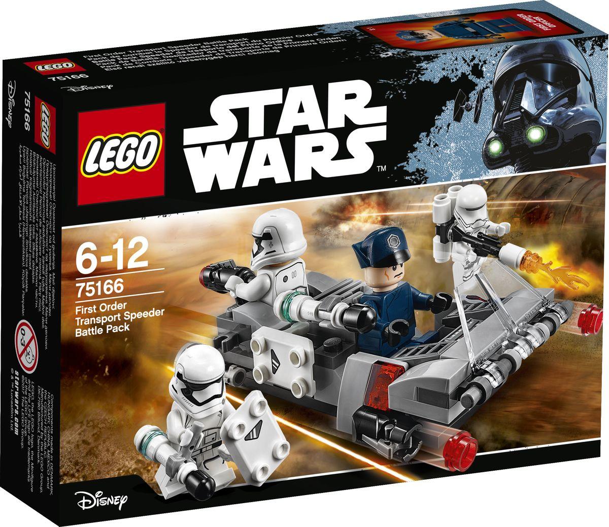 LEGO Star Wars Конструктор Спидер Первого ордена 75166 lego star wars 75166 лего звездные войны спидер первого ордена