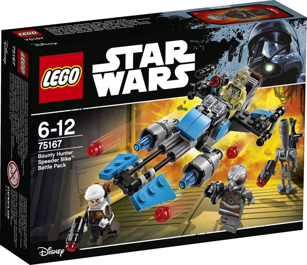 LEGO Star Wars Конструктор Спидер охотника за головами 75167, Конструкторы  - купить со скидкой