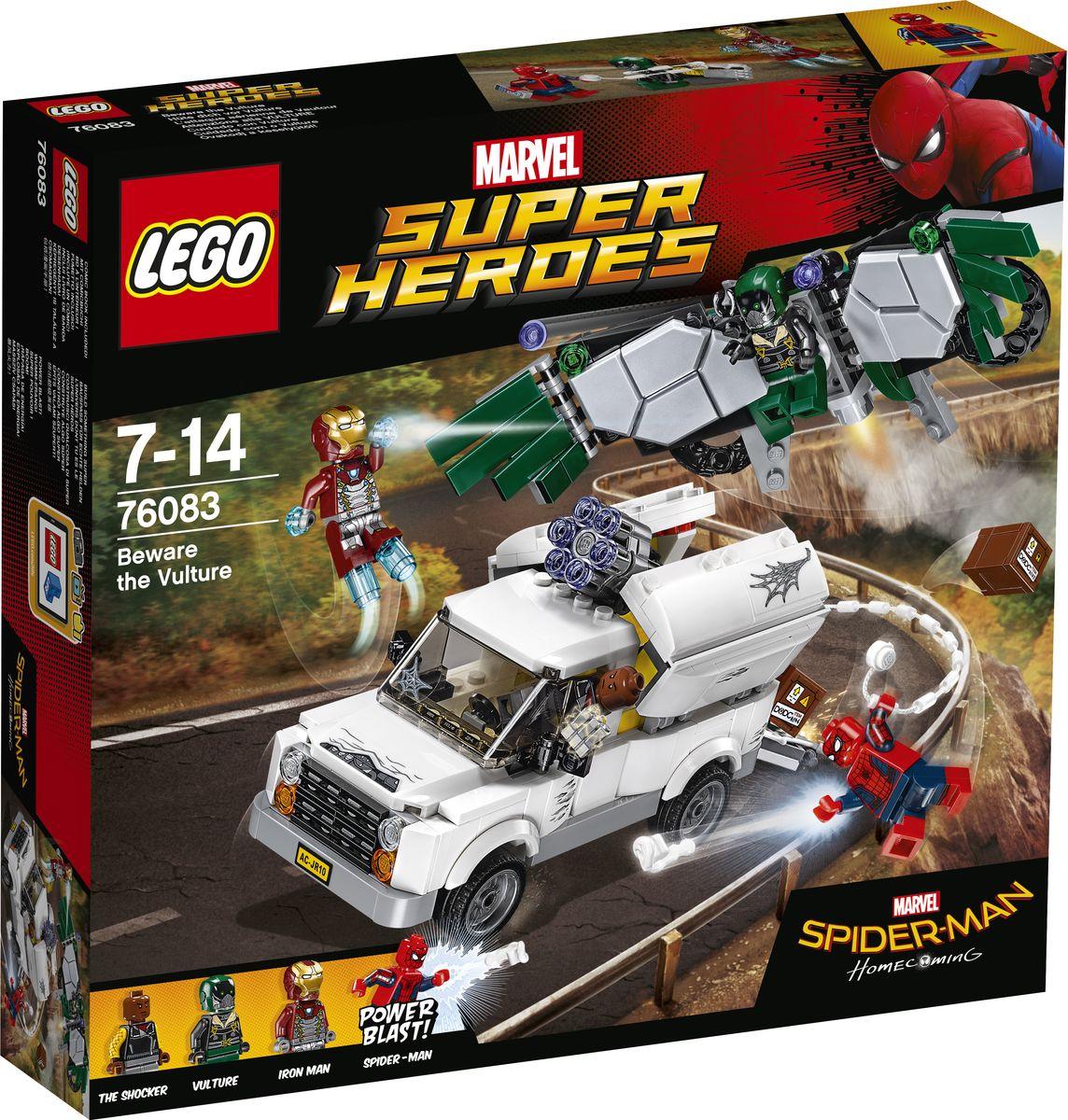 LEGO Super Heroes Конструктор Берегись Стервятника 76083 lego super heroes конструктор берегись стервятника 76083