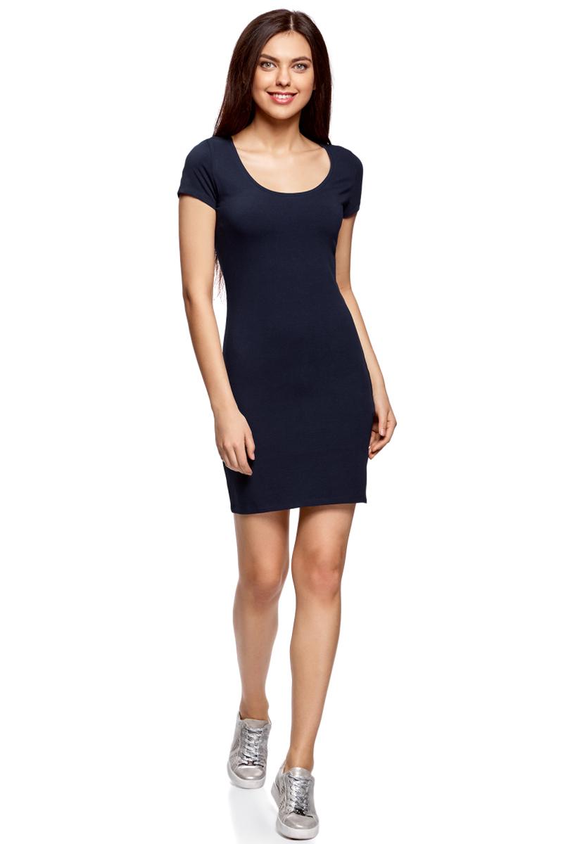 Платье oodji Ultra, цвет: темно-синий. 14001182B/47420/7900N. Размер L (48) платье oodji collection цвет голубой белый горох 24001082 2 47420 7010d размер l 48