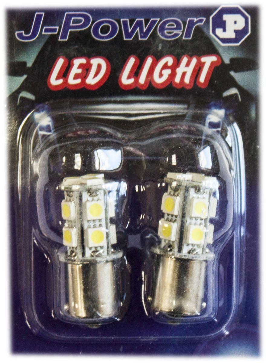 Автолампа светодиодная Jpower, 2 шт. BA9S-9SMD-5050BA9S-9SMD-5050Светодиодная лампа Jpower это выбор для тех, кто ищет экологичные источники освещения для своего автомобиля. В составе этих ламп не содержится паров ртути.Данные светодиодные лампы не создают неудобств водителям встречных автотранспортных средств, не превышают допустимую нагрузку на бортовую сеть автомобиля, безопасны и долговечны и отвечают всем без исключения стандартам качества.В комплект входит: 2 лампы.Температура света: 5000К.