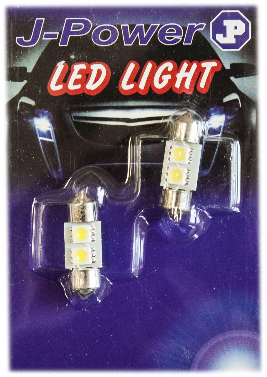 Автолампа светодиодная Jpower, 2 шт. SJ-2SMD-5050-31MMSJ-2SMD-5050-31MMАвтомобильная светодиодная лампа Jpower c цоколем C5W. Чаще всего такая модель используется для подсветки салона автомобиля.Длина лампы: 3,1 см.В комплект входит: 2 лампы.Температура света: 5000К.