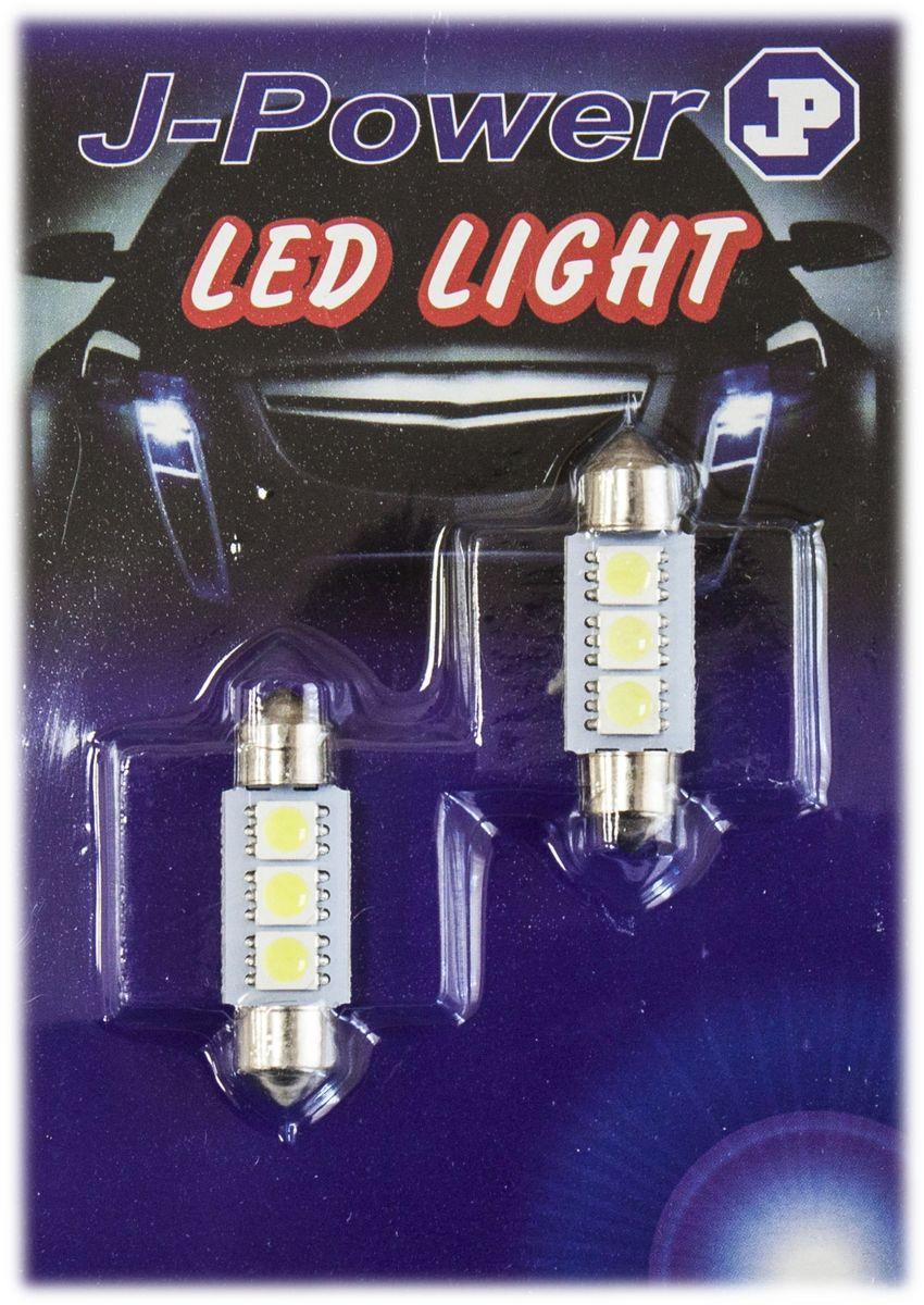 Автолампа светодиодная Jpower, цоколь C5W, 2 шт. SJ-3SMD-5050-36MM-CANBUSSJ-3SMD-5050-36MM-CANBUSАвтомобильная светодиодная лампаJpower c цоколем C5W. Длина 36 мм с обманкой CanBus.Чаще всего такая модель используется для подсветки салона автомобиля и номерного знака.В комплект входит: 2 лампы.