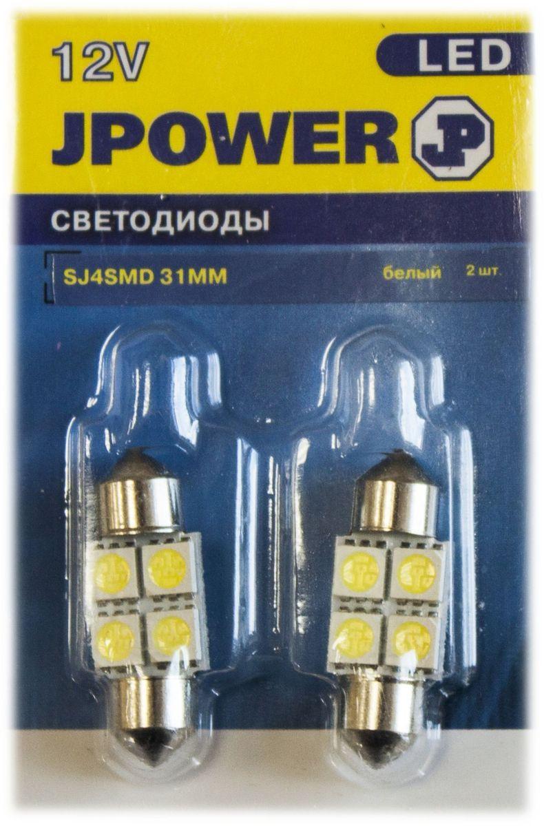 Автолампа светодиодная Jpower, 2 шт. SJ-4SMD-5050-31MMSJ-4SMD-5050-31MMАвтомобильная светодиодная лампа Jpower c цоколем C5W. Чаще всего такая модель используется для подсветки салона автомобиля.Длина лампы: 3,1 см.В комплект входит: 2 лампы.Температура света: 5000К.