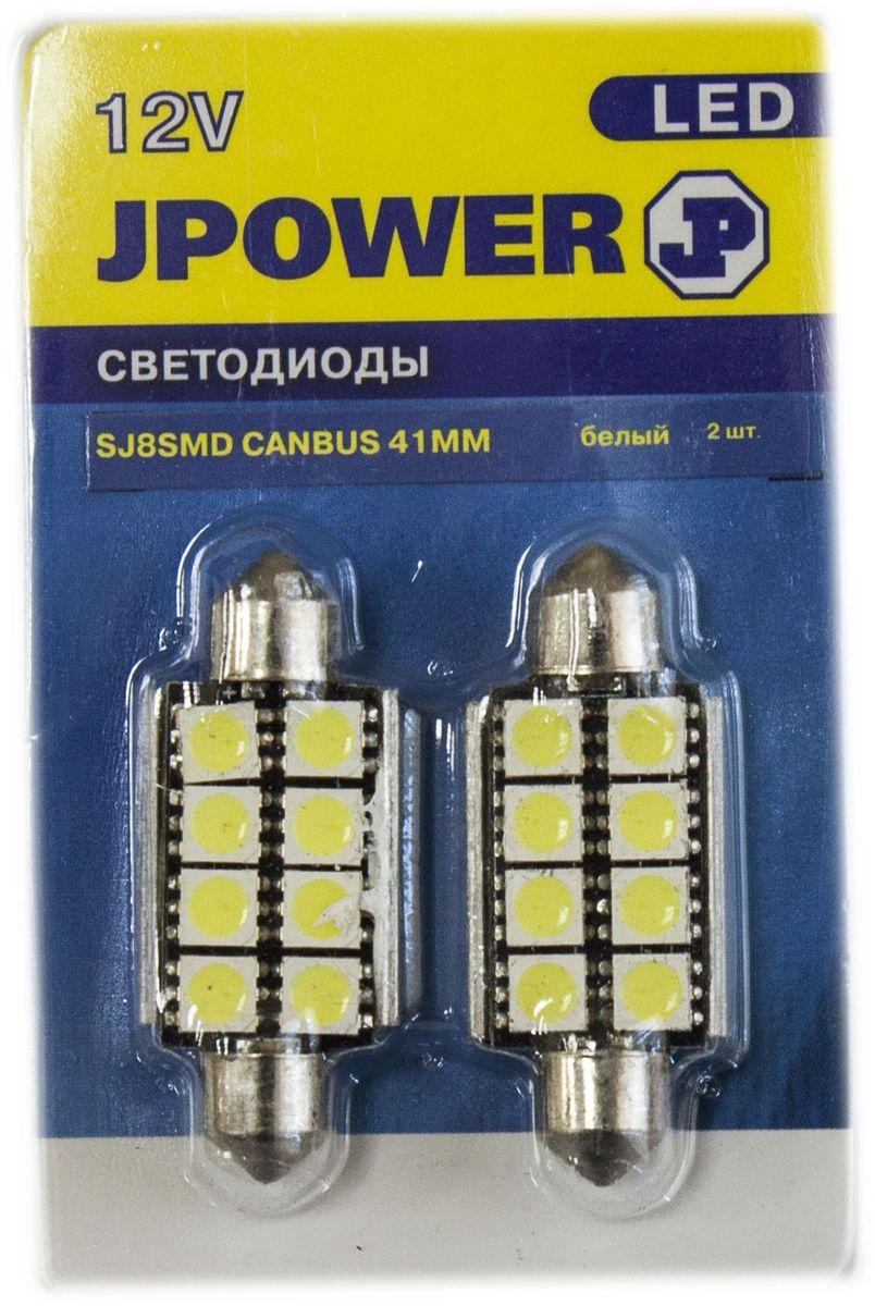 Автолампа светодиодная Jpower, 2 шт. SJ-8SMD-5050-CANBUS-41MMSJ-8SMD-5050-CANBUS-41MMАвтомобильная светодиодная лампа Jpower c цоколем C5W. Чаще всего такая модель используется для подсветки салона автомобиля.Количество светодиодов: 8 шт.Длина лампы: 4,1 см.В комплект входит: 2 лампы.Температура света: 5000К.