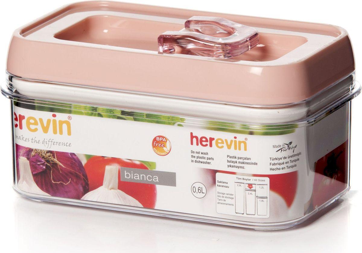 Контейнер вакуумный для пищевых продуктов Herevin, 600 мл. 161173-039 контейнер вакуумный пластиковый для хранения продуктов 136х136х71 мл 600 мл желтый 1249501