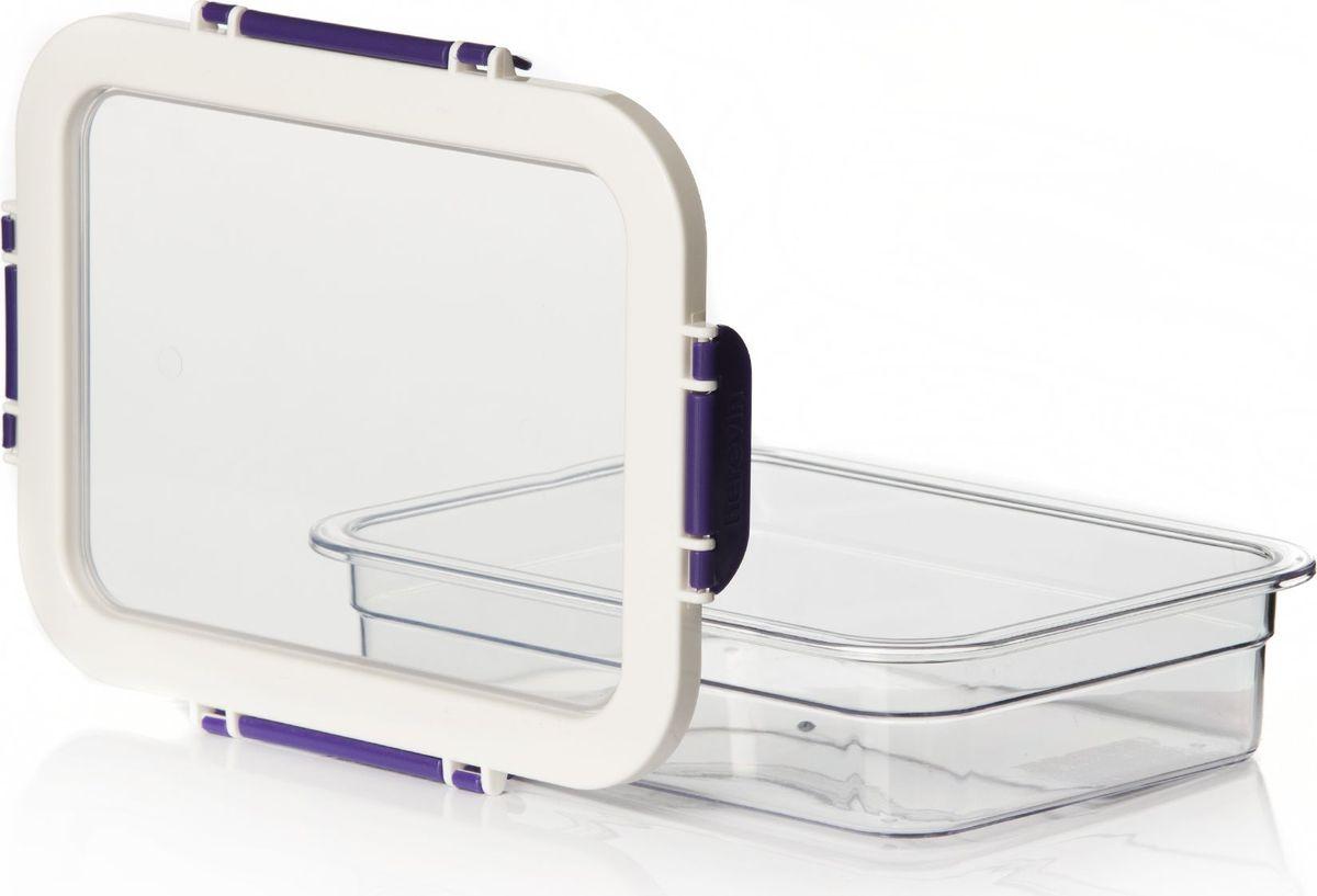 Контейнер для продуктов Herevin, цвет: прозрачный, белый, фиолетовый, 1,3 л161421-003Контейнер для продуктов Herevin изготовлен из качественного пищевого пластика без содержания BPA. Крышка с 4 защелками плотно и герметично закрывается, поэтому продукты дольше остаются свежими. Прозрачные стенки позволяют видеть содержимое. Такой контейнер подойдет для использования дома, его можно взять с собой на работу, учебу, в поездку. Можно использовать в микроволновой печи без крышки. Нельзя мыть в посудомоечной машине.