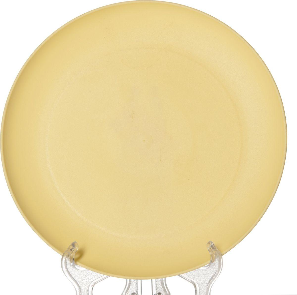 Тарелка изготовлена из цветного пищевого пластика и предназначена для холодной и горячей пищи.  Выдерживает температурный режим в пределах от - 25°C до + 110°C.   Посуду из полипропилена можно использовать в микроволновой печи, но необходимо, чтобы нагрев не превышал максимально допустимую температуру.  Удобная, легкая и практичная посуда для пикника и дачи поможет сервировать стол без хлопот!