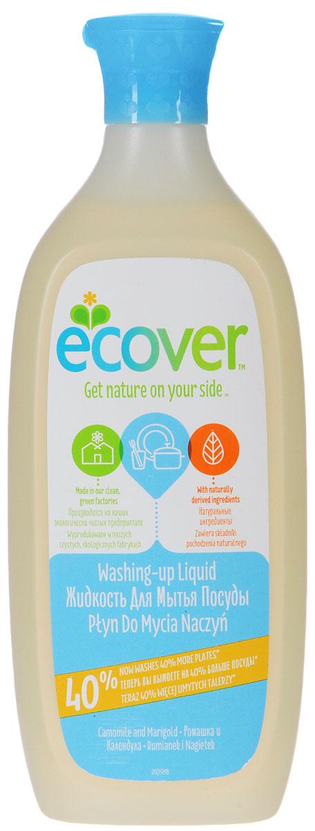 Экологическая жидкость для мытья посуды Ecover, с ромашкой и календулой, 500 мл00205Экологическая жидкость для мытья посуды Ecover эффективно очищает и обезжиривает. Не содержит ингредиентов, наносящих ущерб коже.Экологический препарат Ecover создан только на растительной и минеральной основе, не содержит нефтепродуктов. Препарат полностью биоразлагаем, не наносит ущерб окружающей среде и источникам воды. Характеристики: Объем: 500 мл. Артикул: 00205. Товар сертифицирован.