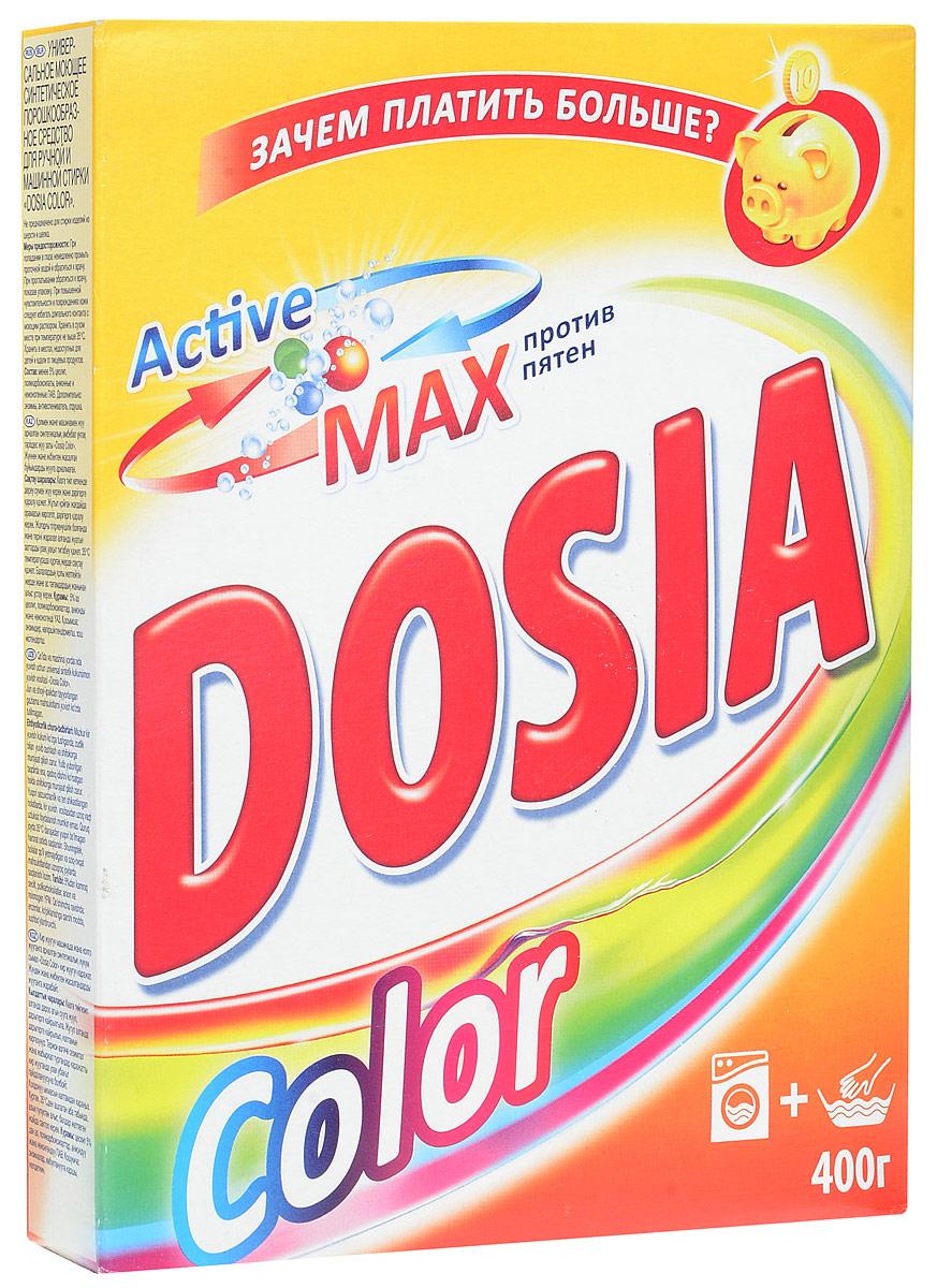 Стиральный порошок Dosia Color. Active3, 400 г7504144Стиральный порошок Dosia Color. Active3 предназначен для стирки в стиральных машинах любого типа, также подходит для ручной стирки. Стиральный порошок содержит три активных компонента против различных пятен, которые:- воздействуют на волокна ткани и удаляют общие загрязнения;- удаляют сложные пятна;- не повреждают цветных вещей.Насладитесь идеальной чистотой и свежестью ваших вещей с новой Dosia!Состав: менее 5% цеолит, поликарбоксилаты, анионные и неионогенные ПАВ. Дополнительно: энзимы, антивспениватель, отдушка.Товар сертифицирован.