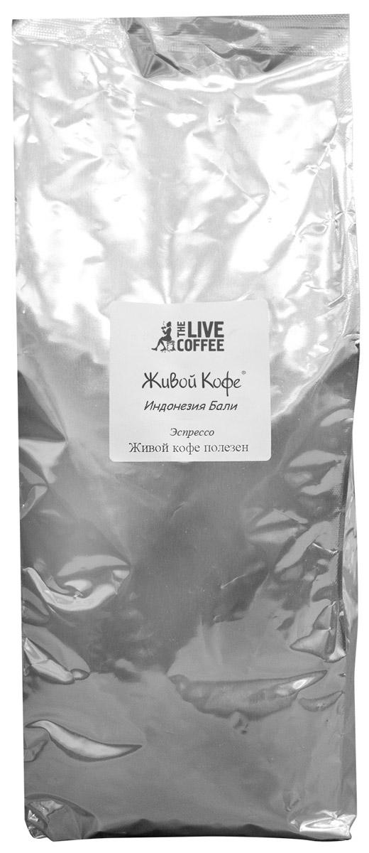 Живой Кофе Индонезия Бали кофе в зернах, 1 кг4607142231659Кофе натуральный жареный в зернах.Кофе: мифы и факты. Статья OZON Гид