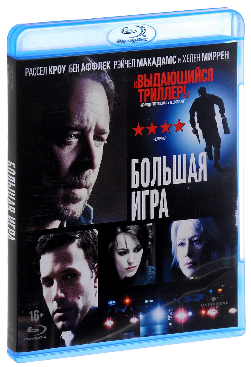 Большая игра (Blu-ray) general relativity