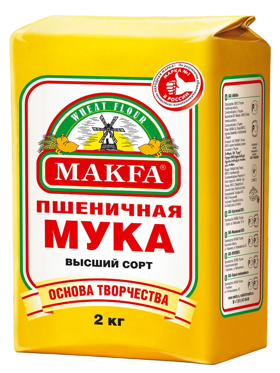 Makfa мука пшеничная, 2 кг пудовъ мука пшеничная обойная цельнозерновая 1 кг