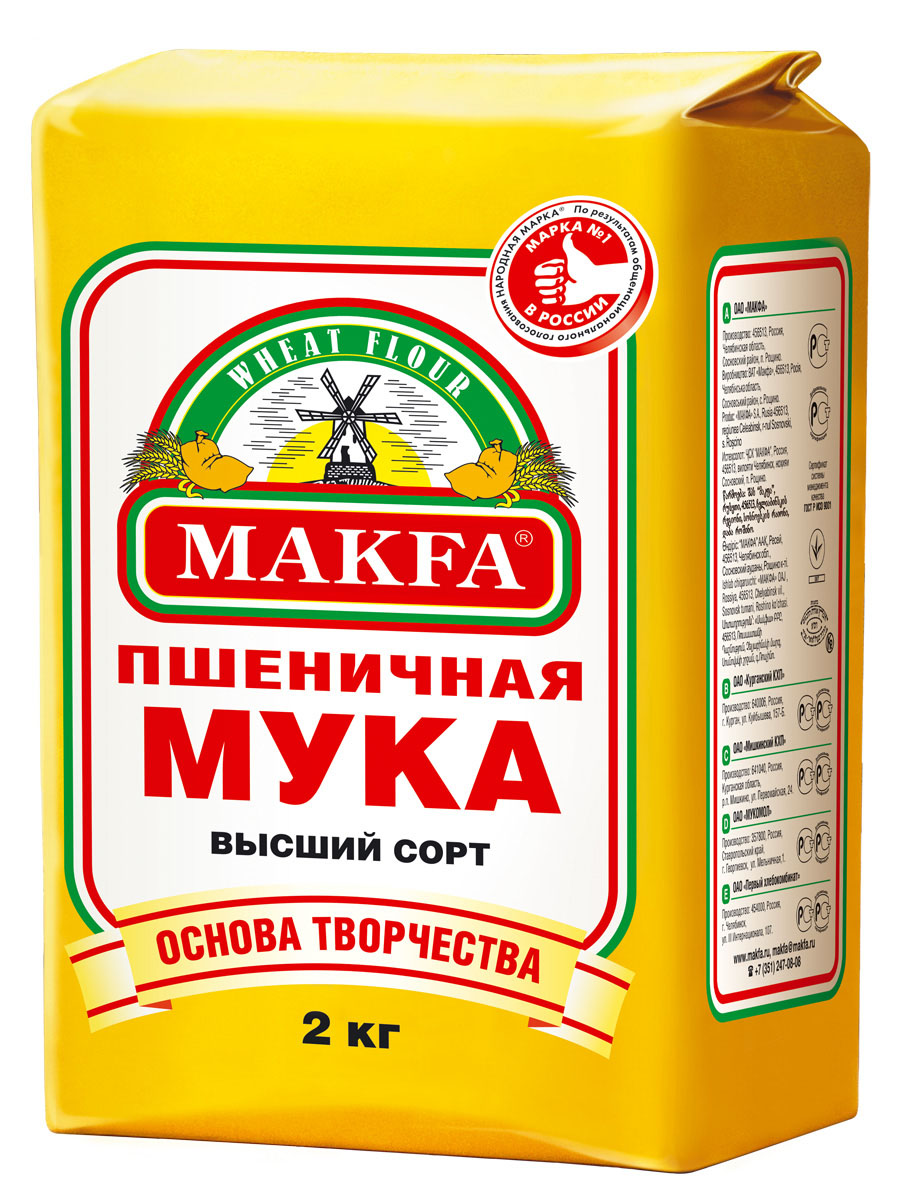 Makfa мука пшеничная, 2 кг пудовъ мука ржаная обдирная 1 кг