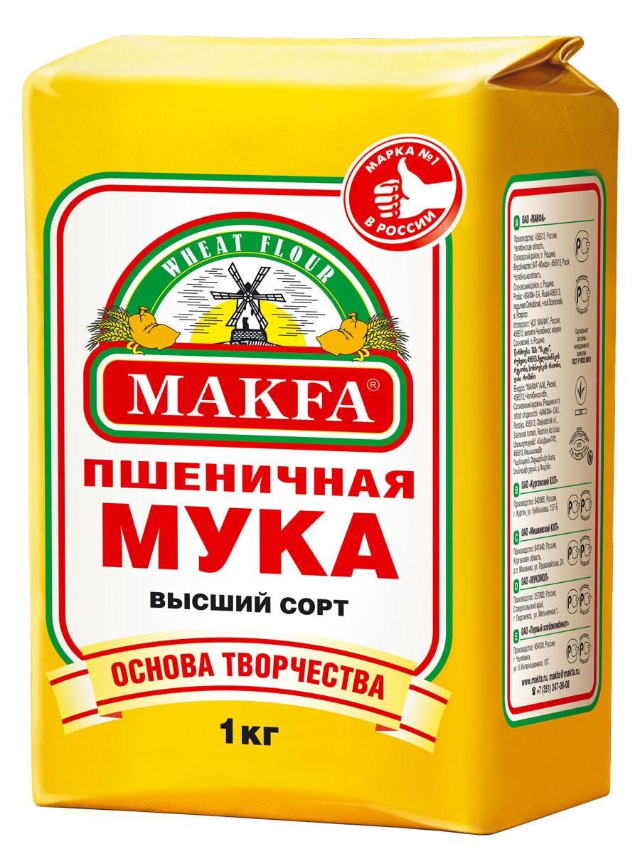 Makfa мука пшеничная, 1 кг пудовъ мука пшеничная обойная цельнозерновая 1 кг