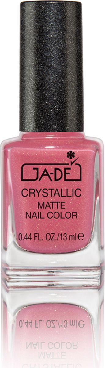 Лак для ногтей Crystallic Matte № 52 марки GA-DE,13 мл102500052Лак для ногтей с уникальной матовой текстурой, пронизанной отражающим блеском, который обнажает необычайную многогранную поверхность. После применения лака, его содержащая микрочастицы текстура образует потрясающий трехмерный эффект, создавая впечатление, будто на Ваши ногти нанесены крупицы сахара.Как ухаживать за ногтями: советы эксперта. Статья OZON Гид
