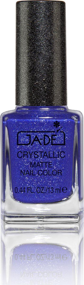 Лак для ногтей Crystallic Matte № 55 марки GA-DE,13 мл102500055Лак для ногтей с уникальной матовой текстурой, пронизанной отражающим блеском, который обнажает необычайную многогранную поверхность. После применения лака, его содержащая микрочастицы текстура образует потрясающий трехмерный эффект, создавая впечатление, будто на Ваши ногти нанесены крупицы сахара.