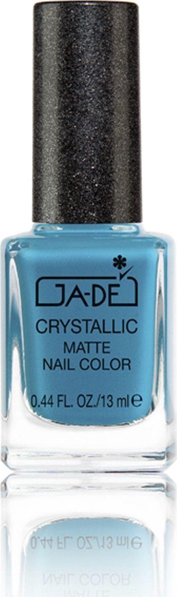 Лак для ногтей Crystallic Matte № 58 марки GA-DE,13 мл102500058Лак для ногтей с уникальной матовой текстурой, пронизанной отражающим блеском, который обнажает необычайную многогранную поверхность. После применения лака, его содержащая микрочастицы текстура образует потрясающий трехмерный эффект, создавая впечатление, будто на Ваши ногти нанесены крупицы сахара.Как ухаживать за ногтями: советы эксперта. Статья OZON Гид