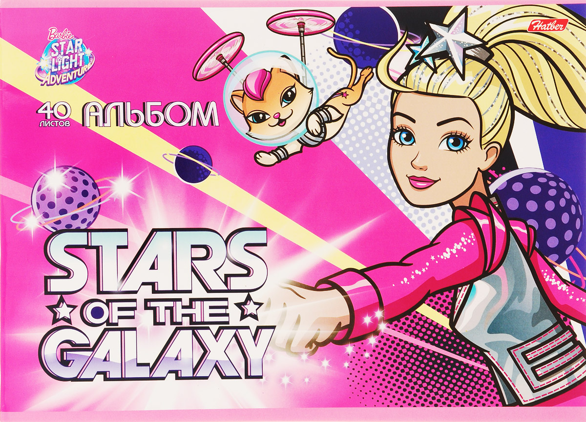 Hatber Альбом для рисования Barbie 40 листов 15738 hatber optimum barbie the pearl princess 20627