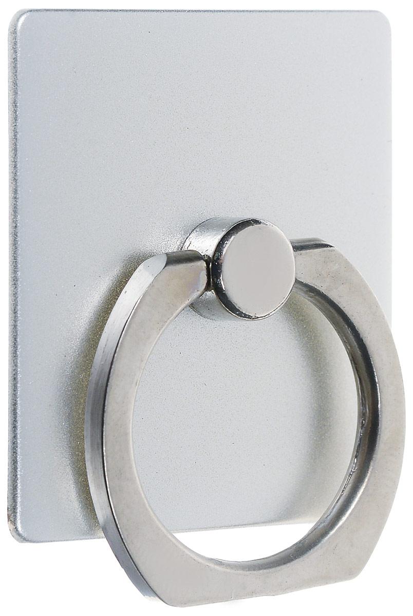 Bradex SU 0057, Silver кольцо-держатель для телефона и планшета
