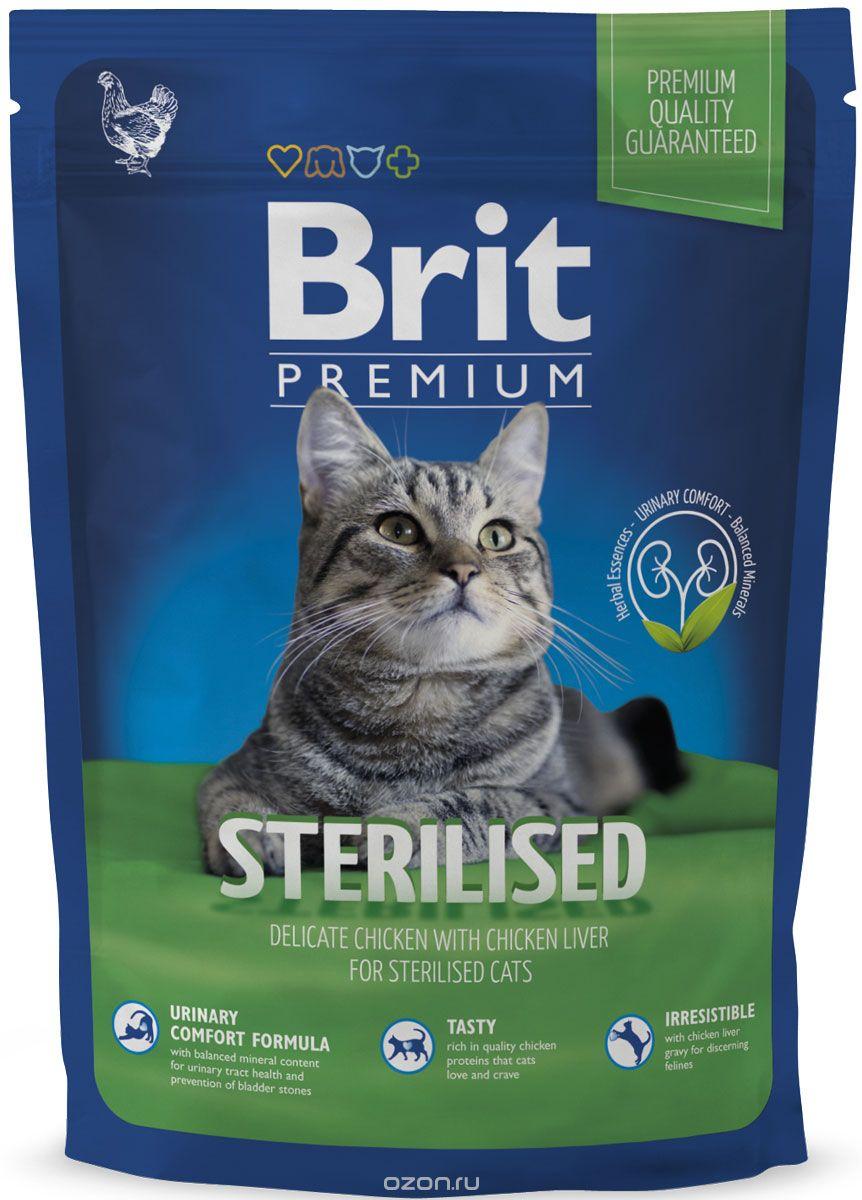 Корм сухой Brit Premium для стерилизованных кошек и кастрированных котов, 300 г8594031443926Сбалансированный полнорационный корм Brit Premium предназначен для стерилизованных кошек и кастрированных котов. Основные достоинства:- Не содержит пшеницы, что максимально снижает пищевую аллергию.- Содержит пребиотики MOS и FOS, способствуя повышению иммунитета и поддержанию здоровой микрофлоры кишечника. - Содержит органический селен и витамин Е - факторы замедляющие процессы старения.Состав: курица 32% (мука из куриного мяса 17%, сушеная курица 15 %), рис, гидролизованный куриный протеин 8%, куриный жир (консервирован токоферолами), кукуруза, сушеная свекольная пульпа, соус из куриной печени 4%, рыбий жир из лосося 1%, пивные дрожжи, сушеный одуванчик 0,25%, пребиотики, (маннанолигосахариды 140 мг/кг, фруктоолигосахариды 110 мг/кг), экстракт юкки(75 мг/кг), экстракт фруктов и трав (розмарин, гвоздика, цитрус, куркума, 55 мг/кг).Гарантированный анализ: сырой белок 34,0%, сырой жир 12,0%, сырая клетчатка 3,5%, сырая зола 8,5%, влага 10,0%, кальций 0,9%, фосфор 0,7%, натрий 0,8%, магний 0,04%.Товар сертифицирован.