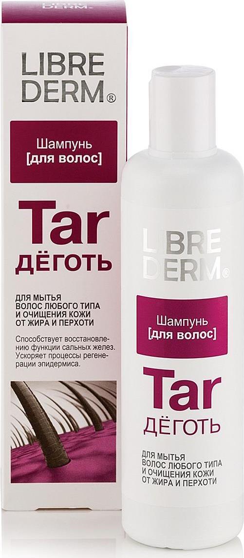 Librederm Шампунь Деготь 250 мл5645Предназначен для мытья волос любого типа и очищения кожи от жира и перхоти- Способствует восстановлению функции сальных желез - Ускоряет процесс регенерации эпидермиса- Не содержит искусственных отдушек, красителей и парабенов
