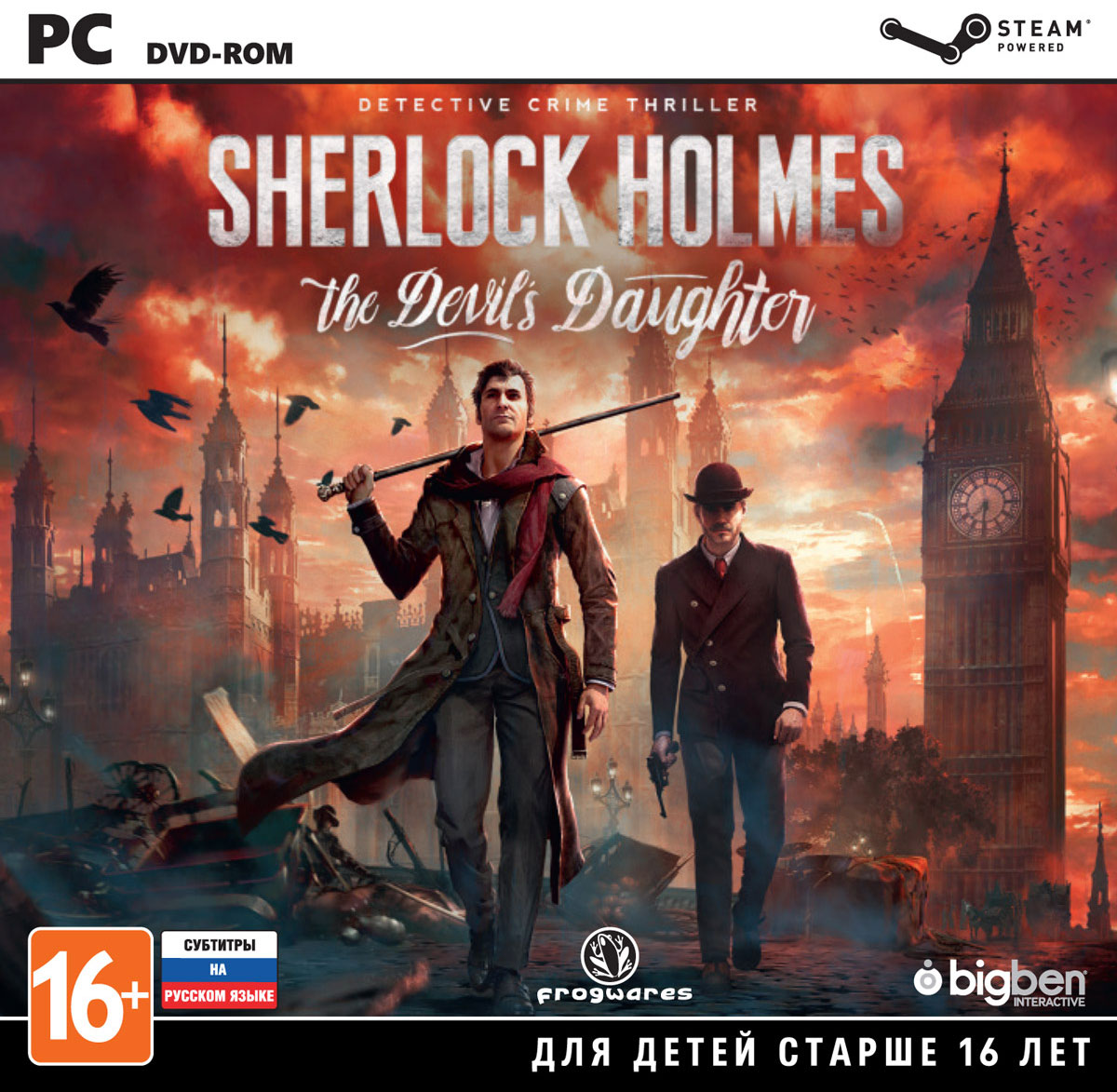 Sherlock Holmes: The Devil's Daughter dayle a c the adventures of sherlock holmes рассказы на английском языке