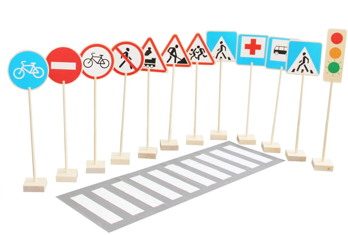 Краснокамская игрушка Игровой набор Знаки дорожного движения плакаты и макеты по правилам дорожного движения где купить в спб