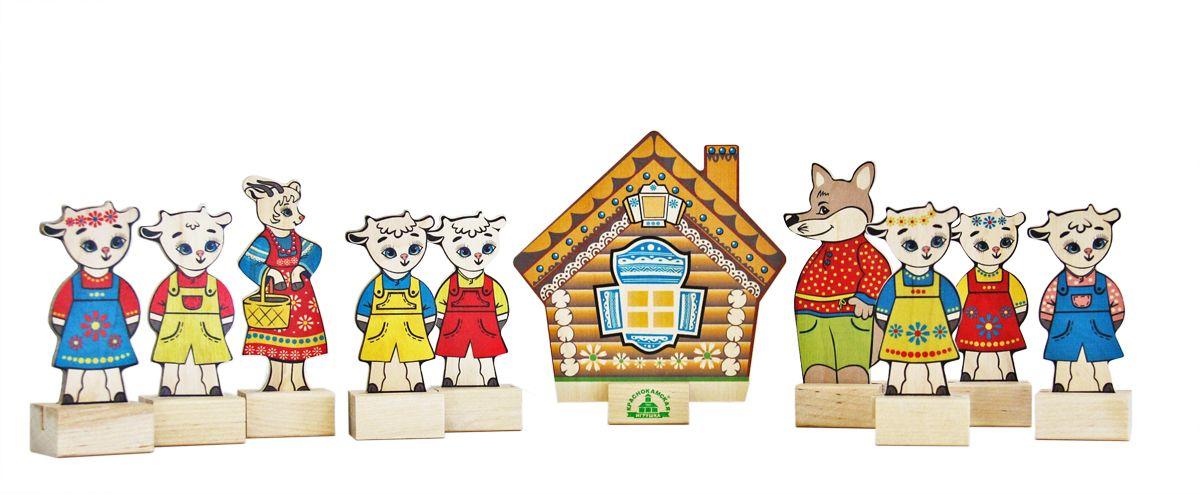 Краснокамская игрушка Набор фигурок Персонажи сказки Волк и семеро козлят, Краснокамская фабрика деревянной игрушки, Фигурки  - купить со скидкой