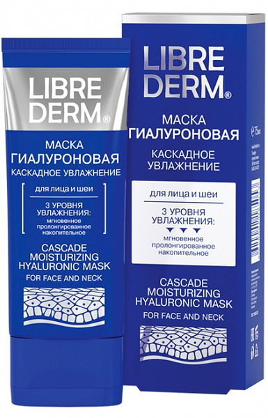 Librederm Гиалуроновая маска Каскадное увлажнение 75 мл librederm гиалуроновая вода 120 мл