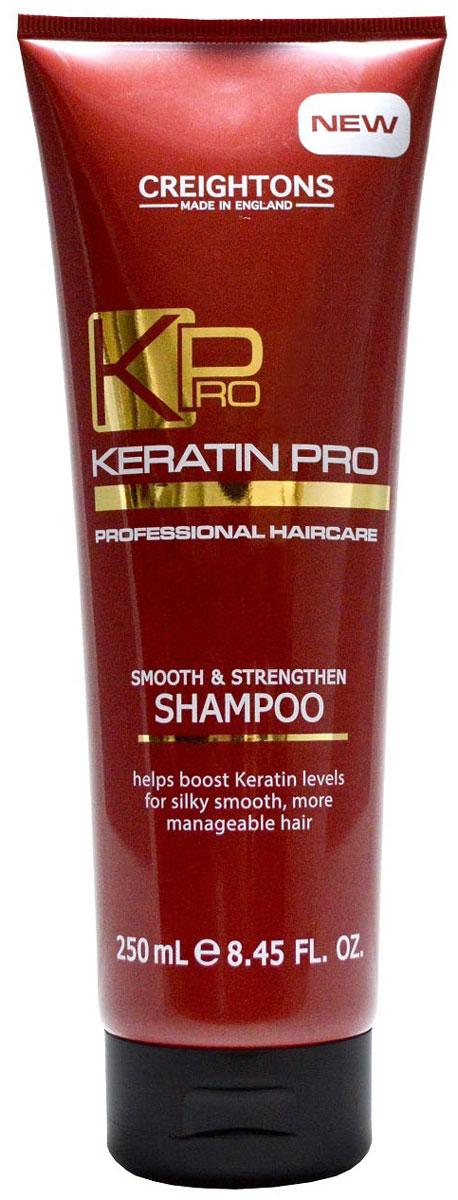 Creightons Укрепляющий и увлажняющий шампунь для волос с кератином, 250 млCN3570Кератин Pro обеспечивает режим для ухода за волосами, который поможет укрепить волосы и восстановить их эластичность. Шампунь бережно очищает волосы от корней до самых кончиков, борется с пушением, придает волосам блеск, делая их гладкими и легкими в укладке. Подходит для всех типов волос.