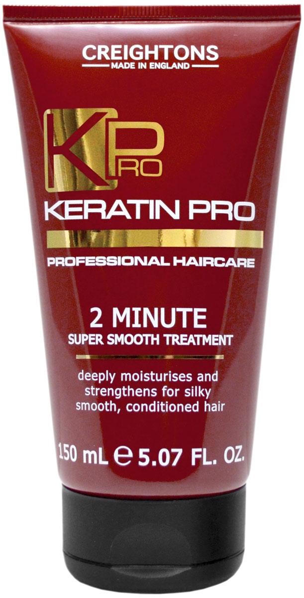 Creightons Укрепляющая маска для волос с кератином Восстановление за 2 минуты, 150 млCN3572Кератин Pro обеспечивает режим для ухода за волосами, который поможет укрепить волосы и восстановить их эластичность. Маска глубоко питает волосы от корней до самых кончиков, делая их сильными, гладкими, послушными, блестящими и легкими в укладке. Подходит для всех типов волос.