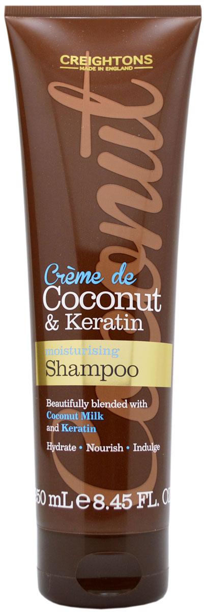 Creightons Шампунь с кокосовым кремом и кератином Увлажнение + Питание, 250 млCN6625Линия с кокосовым кремом и кератином - прекрасный способ мгновенно придать Вашим волосам ухоженный салонный вид. Подходит для всех типов волос. Уникальное сочетание Кокосового молока & Кератина бережно очищает, укрепляет и питает Ваши волосы. Приятный аромат кокоса и Ши поможет мысленно перенестись на экзотические острова.