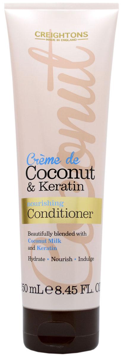 Creightons Кондиционер с кокосовым кремом и кератином Увлажнение + Питание, 250 млCN6626Линия с кокосовым кремом и кератином - прекрасный способ мгновенно придать Вашим волосам ухоженный салонный вид. Подходит для всех типов волос. Кондиционер на основе уникальной формулы с Кокосовым молоком & Кератином с добавлением Витамина E одновременно увлажняет и питает волосы, делая их мягкими и послушными.