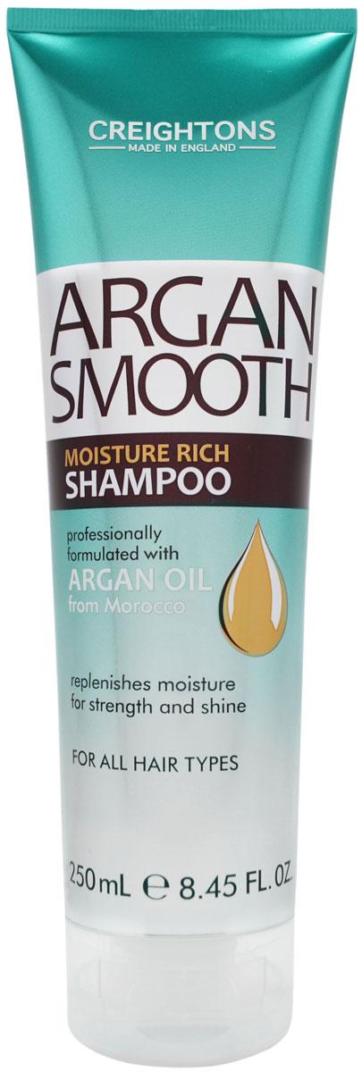 Creightons Шампунь для глубокого увлажнения волос с аргановым маслом, 250 млCN6700Линия Argan Smooth специально разработана для ежедневного питания и оздоровления волос. Шампунь глубоко питает волосы, делая их мягкими и блестящими. Увлажняет и защищает волосы каждый день. Подходит для всех типов волос.