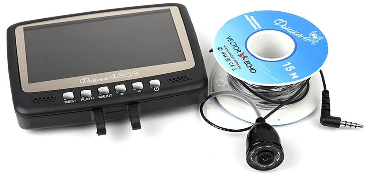 Подводная камера Фишка 4303VE-f4303Камера обладает эргономичным корпусом, удобно лежащим в руке и легко закрепляющемся на удилище. Дисплей камеры размером 4,3 дюйма, обеспечивает хорошее качество картинки. Подсветка камеры снабжена 8 ИК-светодиодами, что гарантирует Вам информативную картинку, даже при очень низком уровне освещения. Установленный аккумулятор позволяет осуществлять беспрерывную трансляцию до 7 часов, полная зарядка элемента питания происходит от адаптера сети 220В в течении 3 часов. Основное отличие этой модели возможность записи отснятого фото и видео материала на карту памяти.Функция записи: Да. Рабочая температура: от -20 °С до +60 °С. Дальность обзора (в чистой воде): от 1 до 3 метров. Встроенная подсветка: 8 ИК-светодиодов. Длина кабеля: 15 метров.Разрешение камеры: 800 ТВЛ.Усилие на разрыв: до 30 кг.Время автономной работы:до 7 часов.Ёмкость аккумулятора: 2600 мА/ч.